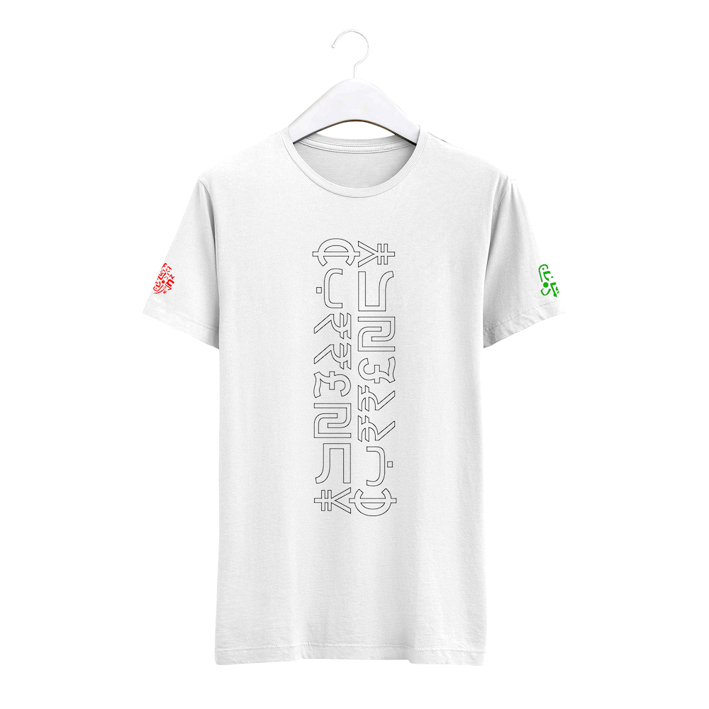 currency tee front