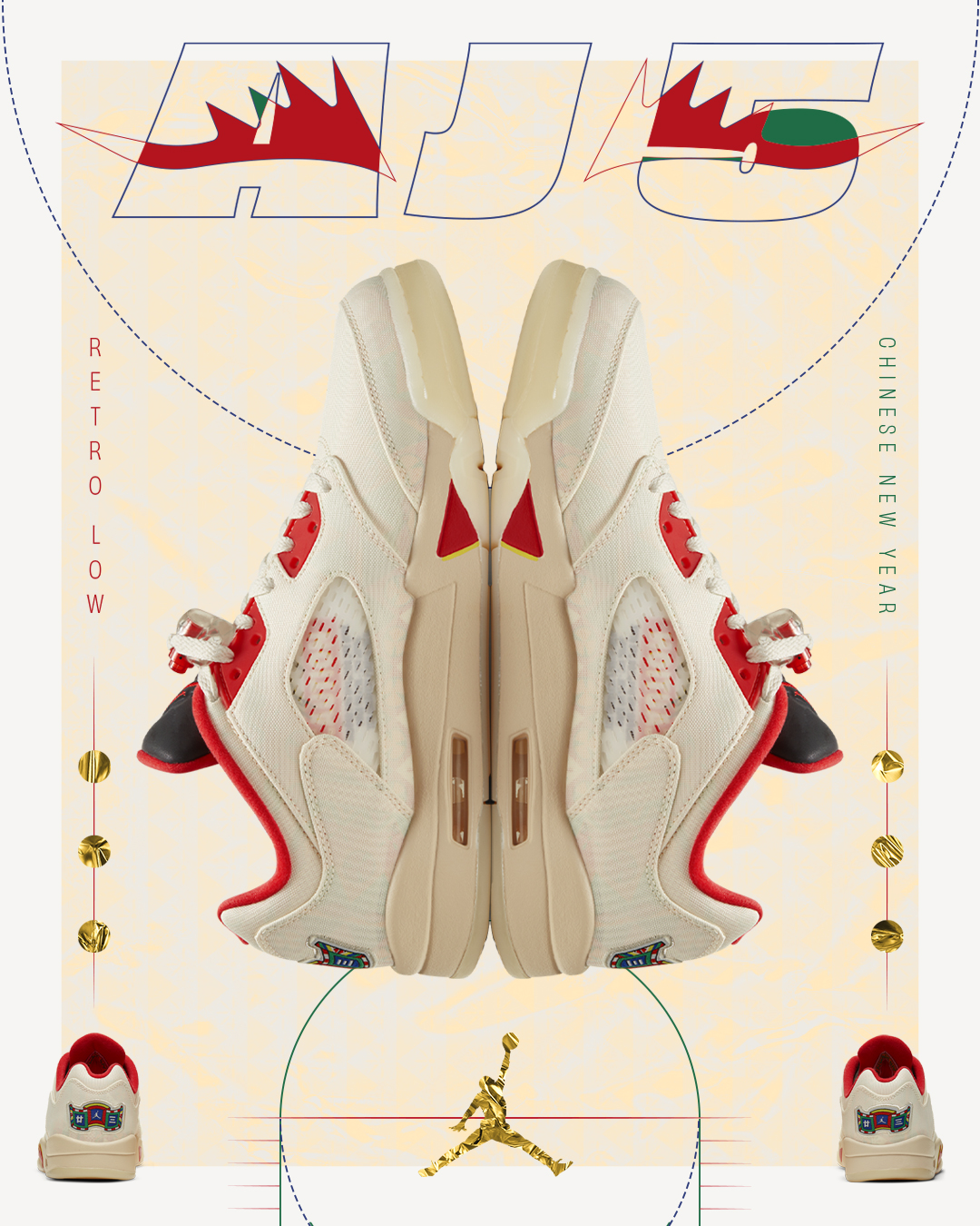 AJ5-RETRO-CNY-4×5-Shoppable-Portfolio